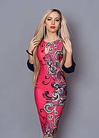 Платье женское большого размера с украшением коралл