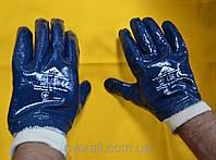 Перчатки с полным ПВХ (нитриловым) покрытием синие Blue Star 0306