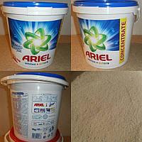 Порошок для стирки вещей Ariel whites+color 9 кг