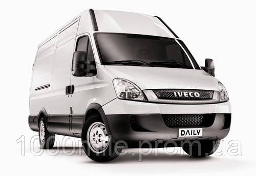 """Подбор запчасти на Iveco Daily IV с 2006 по 2011 г.в. - Интернет-магазин """"1000 миль"""" в Хмельницком"""