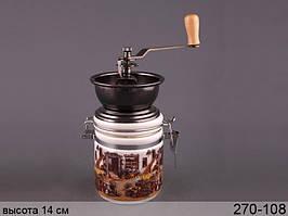 Кофемолка ручная керамическая Цветочный двор высота 14 см 270-108