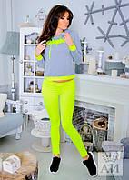 Женский яркий спортивный костюм с неоном,кофта и брюки.