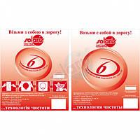 Гигиенические накладки на унитаз дорожные 6 шт/упак