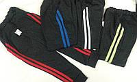 Детские спортивные брюки р-р 28-30