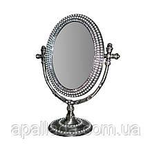 Зеркало косметическое 25см.