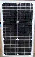 Солнечная панель 30 W