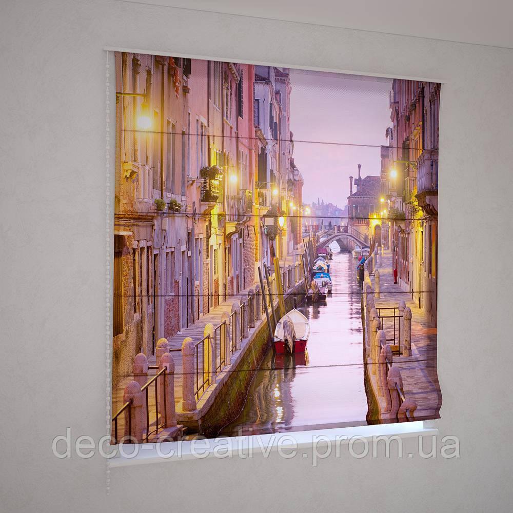 Римские шторы вечер в Венеции
