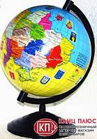 Глобус 22 см Украина арт. 1000100