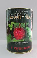 Иван-чай ферментированный с клубникой, 100% натуральный