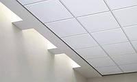 Плита подвесного потолка 595*595*8мм ( 06*06м)
