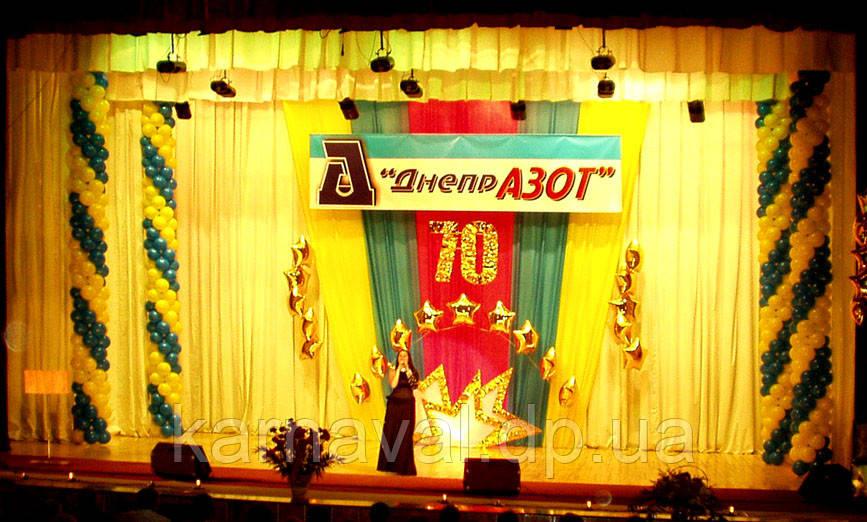 Оформлення повітряними і гелієвими кульками театральних сцен і відкритих майданчиків