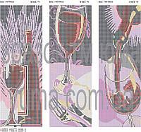 "Триптих ""Вино"". Схема для вышивки бисером"