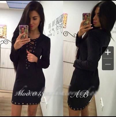 Женское платье №75-043