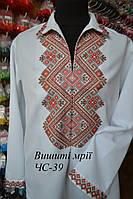 Сорочка мужская ЧС39