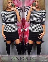 Платье женское 543рк