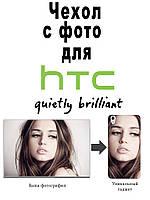 Чехол с фото для HTC One V t320e