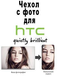 Чехол с фото для HTC Desire C  A320e