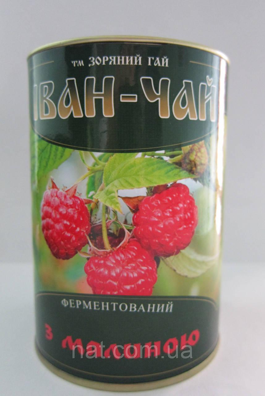 Иван-чай ферментированный с малиной, 100% натуральный, 100 г