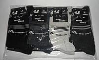 """Носки укорочены """"Adidas"""", фото 1"""
