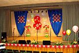 Оформлення повітряними і гелієвими кульками театральних сцен і відкритих майданчиків, фото 5