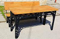 Стол садовый (150см) цвет черный (собственное производство)