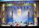 Оформлення повітряними і гелієвими кульками театральних сцен і відкритих майданчиків, фото 6