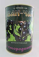 Иван-чай ферментированный, 100% натуральный, 100 г