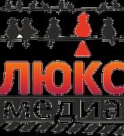 "Реклама на радио: «Люкс FM», «Радио ЕС», ""Радио 24"" в г. Запорожье (www.lux-media.com.ua)"