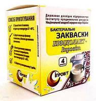 Бактериальная закваска Бифидолакт-Ипровит (4 шт.)
