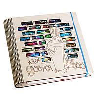 """Подарок для мальчиков - Блокнот """"Графити"""" СКИДКА, фото 1"""