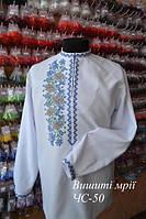 Сорочка мужская ЧС50