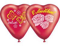 Шары в форме  сердца 26 см с рисунком,наполненный гелием
