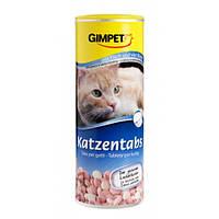 Витамины для кошек Gimpet Katzentabs с рыбой  и биотином, 710 шт.