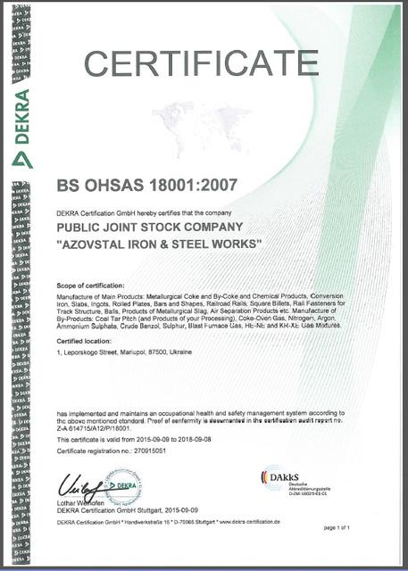 Сертификация систем менеджмента
