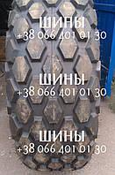 Шина 23.1-26 UK5 12PR TL  Mitas, фото 1