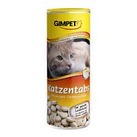 Витамины для кошек Gimpet  Katzentabs c сыром Маскарпоне ,биотином и ТГОС для котов 710 шт.