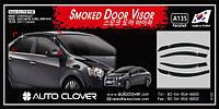 Дефлекторы окон (ветровики) на Шевроле Авео Т-300 седан с 2011> (клеющие) 4-шт. Корея.
