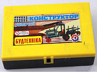 Металлический конструктор Стройтехника, ТМ ТехноК, Украина, фото 1
