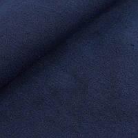 Рубашечная ткань Тёмно - Синяя