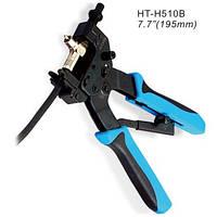 Обжимной инструмент для компрессионных разъемов HT-H510В Hanlong, фото 1
