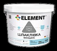 Финишная шпаклевка, ТМ ELEMENT, 25 кг