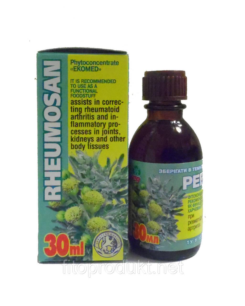 Ревмосан БАЖ подавляет воспаление суставов и уменьшает боль