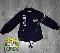 Весенняя куртка парка, ветровка для мальчика, фото 1