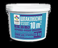 Финишная шпатлевка ELEMENT Econom, 15 кг