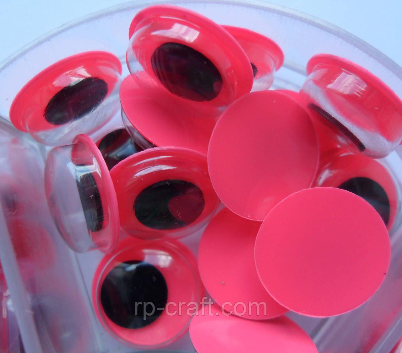 Очі рожеві для іграшок, 7 і 10 мм