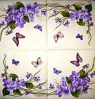 Салфетка для декупажа Букетики фиалок и бабочки 3123