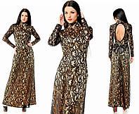 Платье женское 5128дч