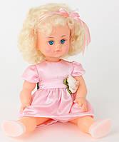 Кукла Украины. Кукла нарядная как в советские времена. Украина Новая
