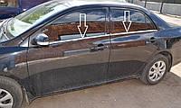 Окантовка стекол (4 шт, нерж) - Toyota Corolla (2007-2013)