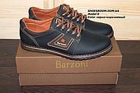 Туфли мужские черно-коричневого цвета М8